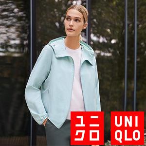 Uniqlo Sale1