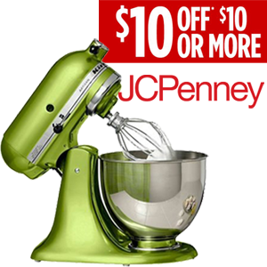 JCP coupon giveaway