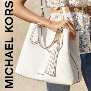 MK bags1