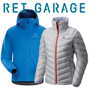 REI Garage Jackets